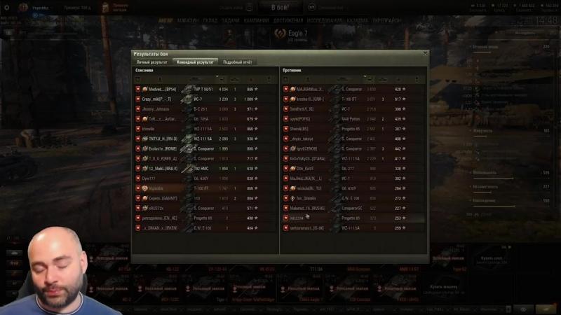 Формула Опыта World of tanks Секретные Бонусы и Абузы