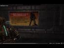 Dead Space 3 этап с мультяшным костюмом