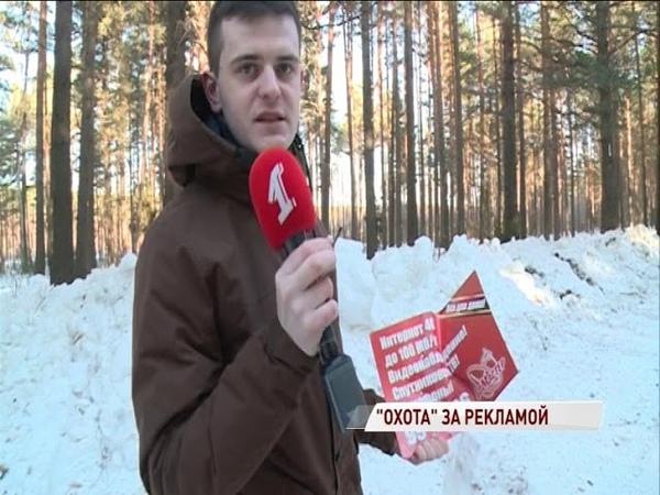 В Ярославле объявили бой рекламе не деревьях