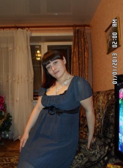 Анна Боганова, 26 августа , Вышний Волочек, id103516888
