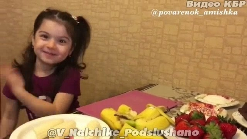 4-х летний поварёнок из Нальчика - Амишка ❤️