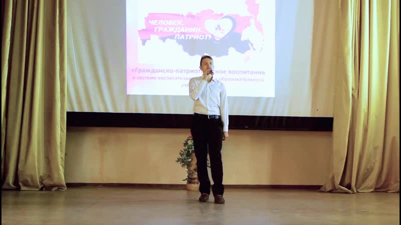Домников Кирилл За того парня М Фрадкин музыка Р Рождественский текст