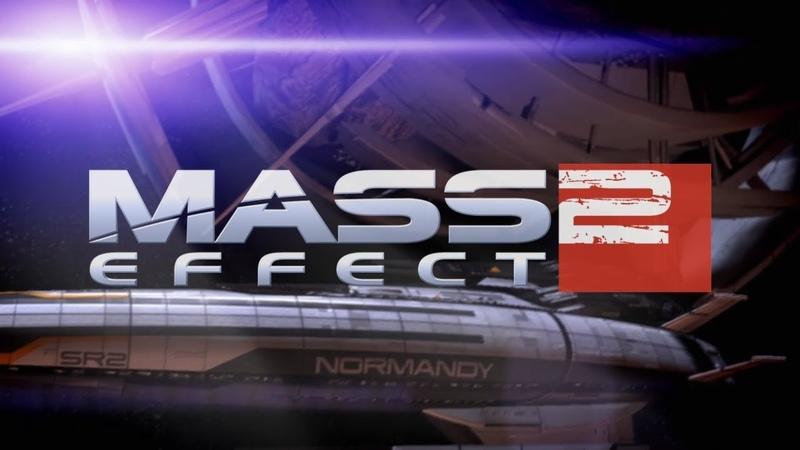 Mass Effect 2: Нападение коллекционеров - Серия 33