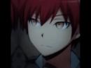 Assassination Classroom • Karma Akabane • Класс Убийц • Anime vine