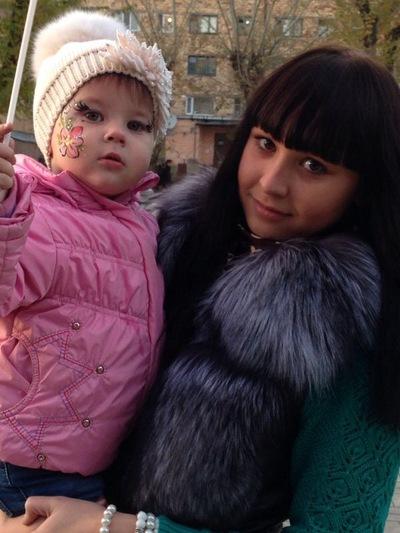 Юлия Иржева, 25 апреля , Новокузнецк, id70519114