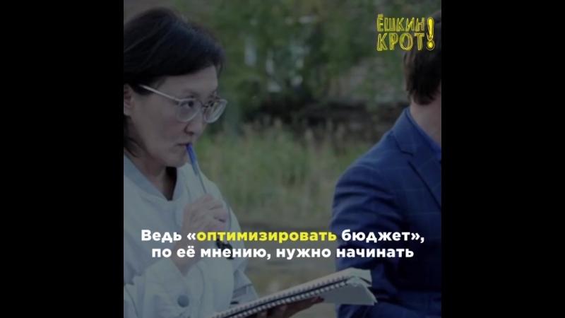 Новый мэр Якутска Сардана Авксентьева.