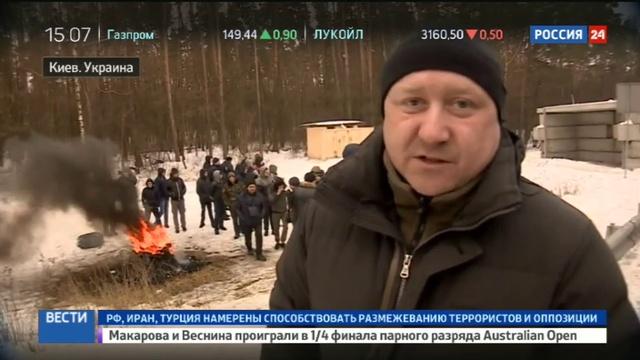 Новости на Россия 24 • Украинские автомобилисты жгут покрышки ради встречи с премьером