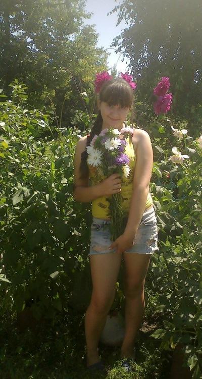Александра Демидова, 30 июня , Ливны, id214235730
