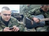 Ратмир Александров - Твой звонок. Новости Жирновска - форум ЖИРАФ