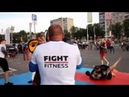 Открытая тренировка fight fitness по cross fight