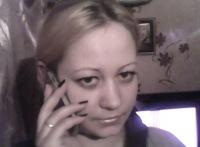 Наташа Федюкина, 7 января , Житомир, id153149321