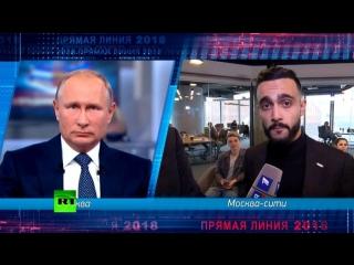 Путин прокомментировал возможное закрытие YouTube и Instagram и ситуацию с Telegram