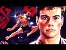 Кровавый спорт 1988 Гаврилов VHS