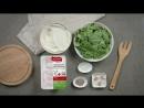 Голень фаршированная творожным сыром и шпинатом