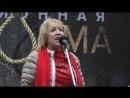 Выступление первого секретаря Санкт петербургского городского комитета КПРФ Ольги Ходуновой на митинге 22 сенятября