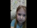 Анастасия Елизарова - Live