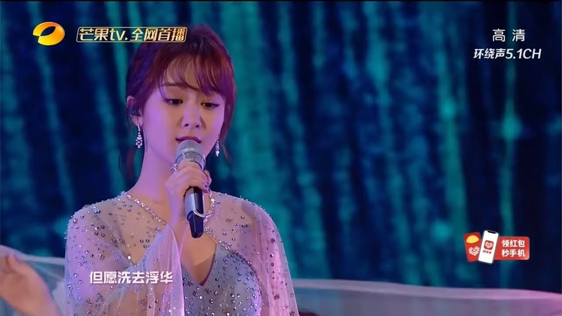 Clip 杨紫《不染》《2019湖南卫视跨年演唱会》 湖南卫视1080P官方版