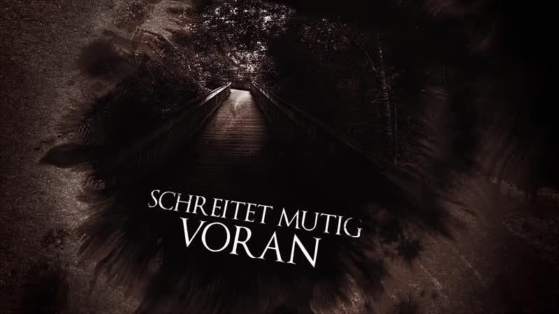 FINSTERFORST - Fluch des Seins (Short Version) [Official Lyric Video] 2019