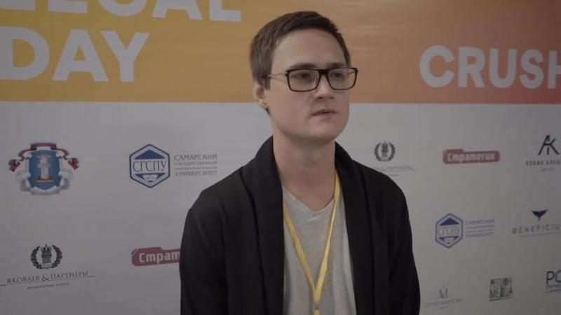 Legal Day: Crush. Интервью арт-директора студии Q-play Олега Ускова