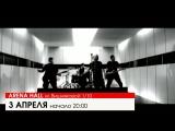 the Rasmus - Промо-видео Краснодар