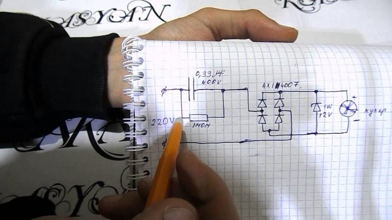 Две простые схемы для начинающих