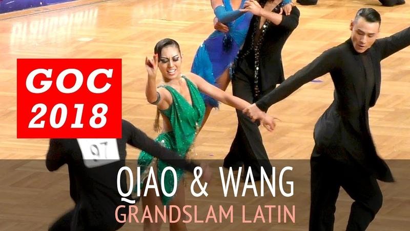 Qiao Bo Wang Min   Джайв   GOC2018 GrandSlam LATIN - 3тур