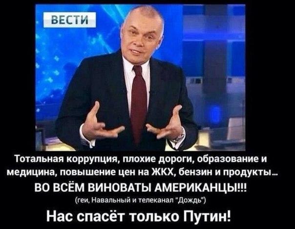 Молдова не пустила российских пропагандистов в Приднестровье - Цензор.НЕТ 5312