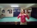как научиться играть на бильярде
