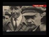 Гудбай, Ленин! 3 часть