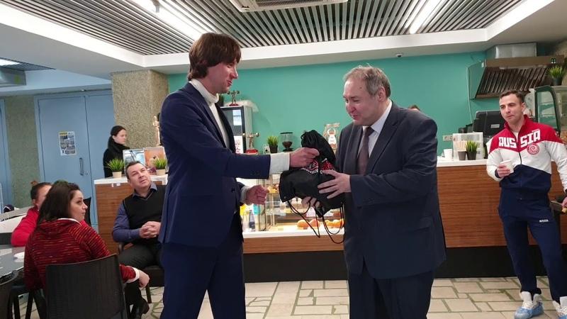Поздравления Алексею Зубакову от врача сборной России по фигурному катанию Филиппа Шветского