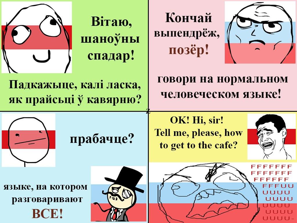 Українські вчителі секс 7 фотография