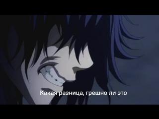 Scarlxrd - Nx help | Перевод | Субтитры | Russian Subtitles