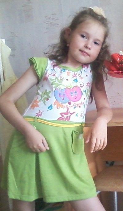 Анна Чалова, 21 июля , Новокуйбышевск, id90776461
