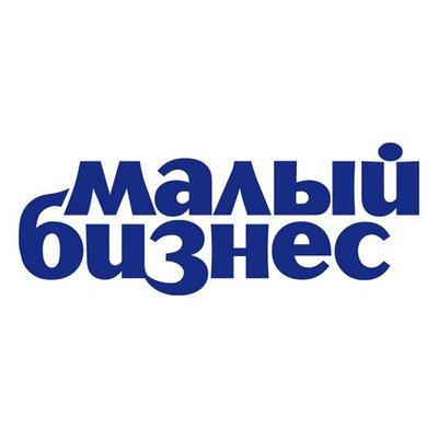 Малый бизнес в интернете в селе дома в гараже   ВКонтакте f177ce82e02