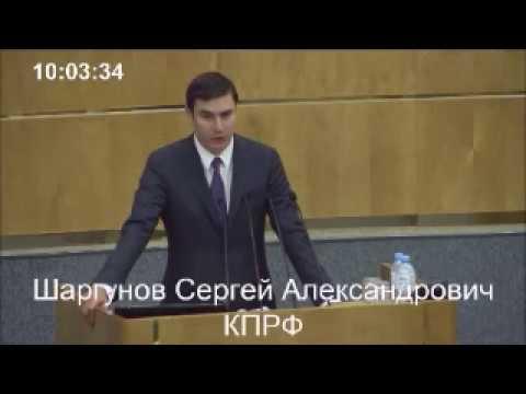 Сергей Шаргунов в Думе: Выдайте русским людям паспорта России!