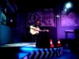 2013_10_02 Бранимир Паршиков Тольятти арт-клуб Кирпич Мангал live