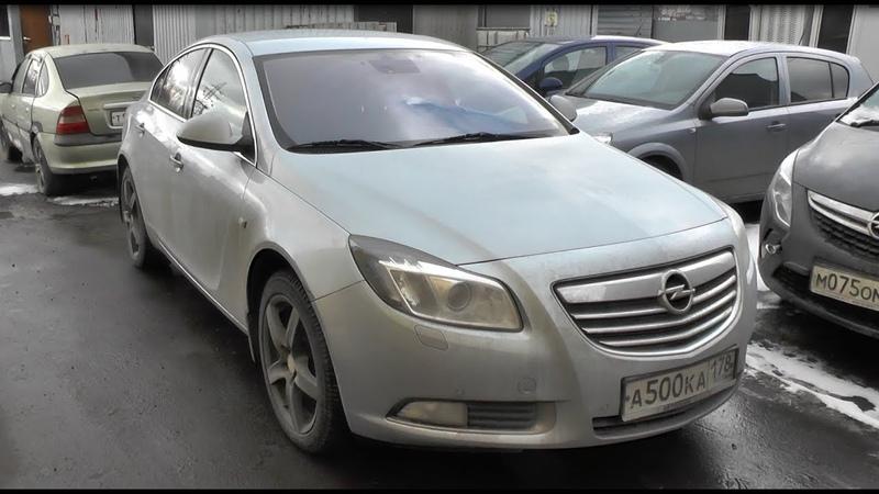 Выбираем б\у Opel Insignia (бюджет 700-800тр)
