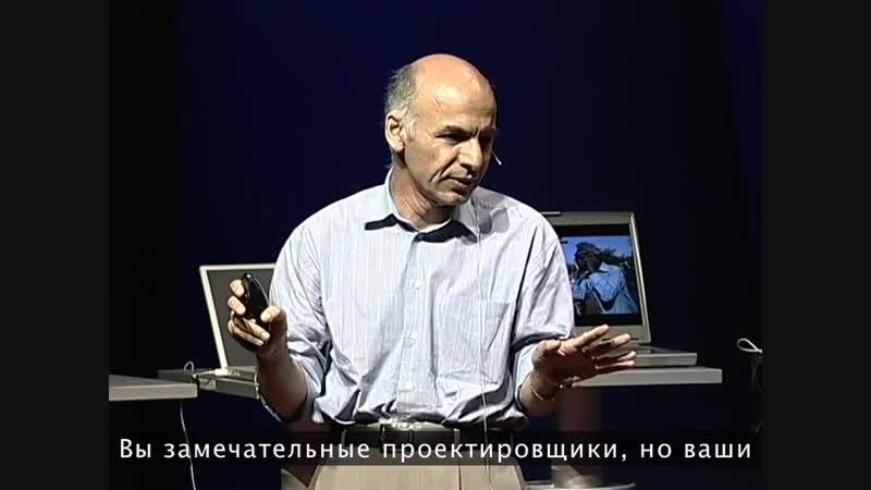 | TEDGlobal 2005 Ашраф Гани о мерах по выведению государств из упадка