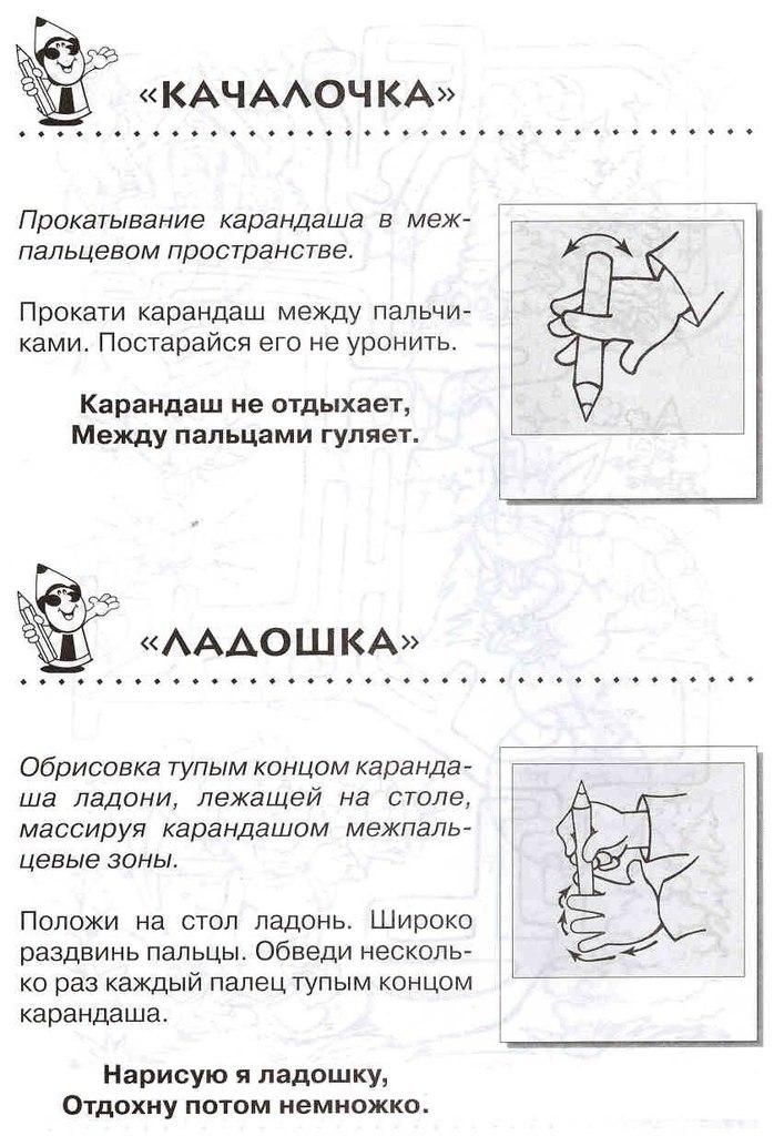 https://pp.vk.me/c635101/v635101431/afc1/iV7N26RIqec.jpg