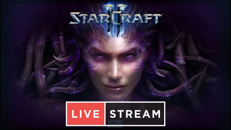 StarCraft - От начала и до конца! 3 || Стример Sir Linsy ||
