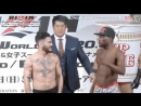 Ian McCall and Manel Kape almost came to blows at the weigh ins... RIZIN
