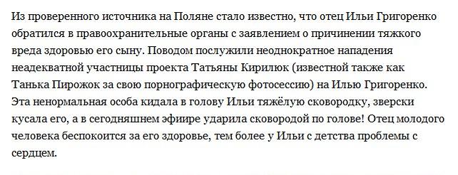 Илья Григоренко. MrYSMwjTk50