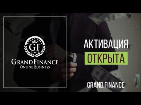 СТАРТ GRANDFINANCE. Доход с 900 рублей уже 10 000 рублей. Мой отзыв