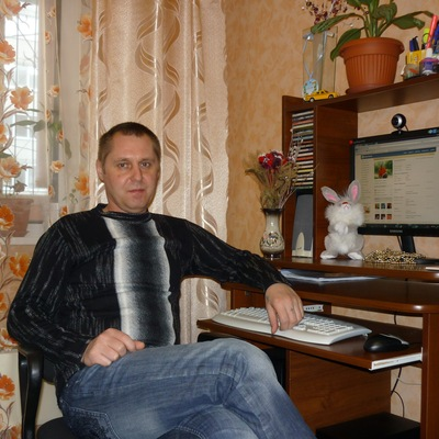 Владимир Фролов, 24 ноября , Самара, id76900626