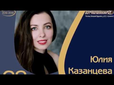 Кто сказал что лекции скучны и монотонны Юлия Казанцева Как всё начиналось русская клавирная музыка XVIII века