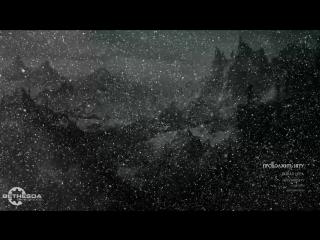 Skyrim - Requiem for a Dream v3.6.1 ХР. Норд-Леди. Часть 8