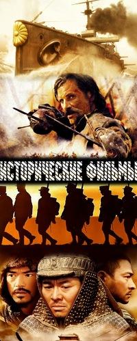 исторические фильмы с насилием рабынь