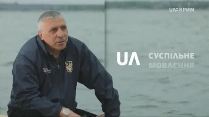 Уход на профилактику канала UA: Крим (Украина). 21.5.2018