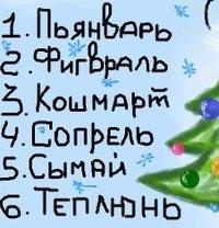 Макс Бабайкин, 1 января 1987, Петрозаводск, id80423297