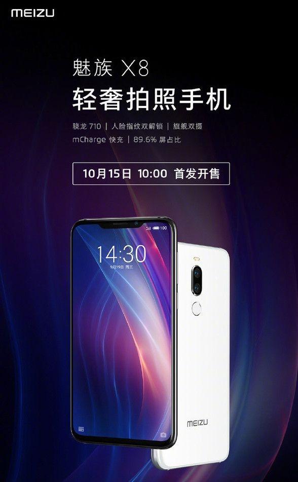 Meizu X8: цена в рублях, дата выхода, фото, характеристики